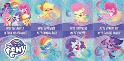 Size: 1488x741 | Tagged: safe, applejack, fluttershy, pinkie pie, rainbow dash, rarity, twilight sparkle, alicorn, earth pony, pegasus, pony, unicorn, my little pony: pony life, female, mane six, mare, official, twilight sparkle (alicorn)