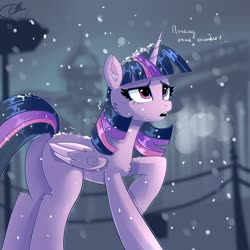 Size: 1280x1280 | Tagged: safe, artist:xjenn9, twilight sparkle, alicorn, pony, butt, cold, cyrillic, dialogue, female, mare, plot, russian, snow, snowfall, solo, translated in the comments, twilight sparkle (alicorn), winter