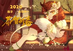 Size: 2048x1448 | Tagged: safe, artist:xieyanbbb, autumn blaze, kirin, 2020, chinese, chinese new year, clothes, draw me like one of your french girls, female, flower, flower in hair, jewelry, lidded eyes, lying down, solo