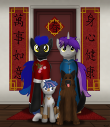 Size: 1557x1792 | Tagged: safe, artist:99999999000, oc, oc:liu peiqi, oc:liu rongxing, oc:mar feng ren, dog, pegasus, pony, unicorn, chinese, chinese new year, clothes, daughter, door, family, family photo, father, female, male, mother, parent, parents:oc x oc, younger