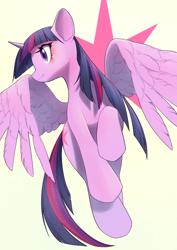 Size: 566x800 | Tagged: safe, artist:unousaya, twilight sparkle, alicorn, pony, cute, cutie mark background, female, mare, profile, solo, spread wings, twiabetes, twilight sparkle (alicorn), wings