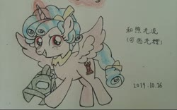 Size: 648x405 | Tagged: safe, cozy glow, alicorn, the ending of the end, spoiler:s09e24, spoiler:s09e25, chinese, solo, traditional art