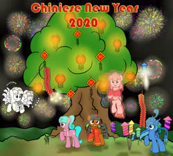 Size: 5120x4608 | Tagged: safe, artist:neige de printdemps, oc, oc:neige de printdemps, pony, firecracker, fireworks, lantern, light, new year, night, tree
