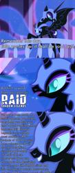 Size: 800x1832 | Tagged: safe, edit, edited screencap, editor:moonatik, screencap, nightmare moon, friendship is magic, armor, helmet, meme, paid promotion, raid shadow legends, solo, subtitles