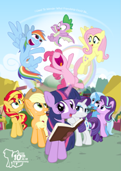 Size: 595x842 | Tagged: safe, artist:dm29, applejack, fluttershy, pinkie pie, rainbow dash, rarity, spike, starlight glimmer, sunset shimmer, trixie, twilight sparkle, alicorn, dragon, earth pony, pegasus, pony, unicorn, mlp fim's tenth anniversary, equestria girls, anniversary, book, cute, dashabetes, diapinkes, diatrixes, glimmerbetes, happy birthday mlp:fim, jackabetes, magic, mane seven, mane six, nose in the air, open mouth, ponyville, rainbow, raribetes, shimmerbetes, shyabetes, spikabetes, telekinesis, twiabetes, uvula, volumetric mouth, winged spike