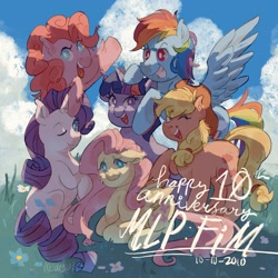 Size: 2047x2048 | Tagged: safe, artist:mewy101, applejack, fluttershy, pinkie pie, rainbow dash, rarity, twilight sparkle, earth pony, pegasus, pony, unicorn, mlp fim's tenth anniversary, cute, happy birthday mlp:fim, high res, mane six, mane six opening poses, one eye closed, open mouth, smiling, unicorn twilight
