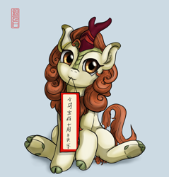 Size: 1832x1913 | Tagged: safe, artist:celsian, autumn blaze, kirin, mlp fim's tenth anniversary, awwtumn blaze, celebration, chinese, cute, ear fluff, female, happy birthday mlp:fim, mouth hold, sign, signature, simple background, sitting, solo, text, translated in the comments, underhoof