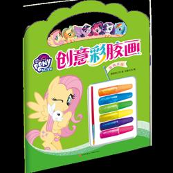 Size: 540x540 | Tagged: safe, angel bunny, applejack, fluttershy, pinkie pie, rainbow dash, rarity, twilight sparkle, alicorn, china, chinese, mane six, merchandise, twilight sparkle (alicorn)