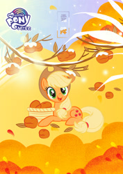 Size: 1080x1527 | Tagged: artist needed, safe, part of a set, applejack, earth pony, pony, official, autumn, chinese, cute, food, frost, jackabetes, orange, part of a series, persimmon, solar term, solo, translated in the description