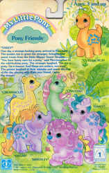 Size: 569x907 | Tagged: safe, cha cha, creamsicle (g1), cutesaurus, edgar, kingsley, big cat, butterfly, dinosaur, elephant, giraffe, lion, llama, moose, sauropod, g1, official, backcard, backcard story, bow, oakly, palm tree, pony friends, tail bow, text, tree