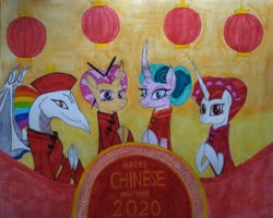 Size: 3719x2973 | Tagged: safe, mistmane, sable spirit, oc, oc:aurora wyler, oc:prim shadow williams, dragon, pony, unicorn, 2020, chinese, chinese new year, hoof hold, lantern, smiling, smiling at you, traditional art