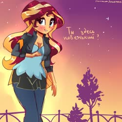 Size: 1280x1280 | Tagged: safe, artist:xjenn9, sunset shimmer, equestria girls, cyrillic, dialogue, heart eyes, russian, solo, translated in the comments, wingding eyes