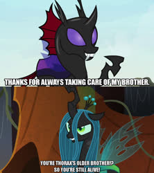 Size: 1280x1440 | Tagged: safe, edit, edited screencap, screencap, pharynx, queen chrysalis, changeling, the beginning of the end, to change a changeling, spoiler:s09e01, spoiler:s09e02, caption, female, image macro, implied thorax, male, meme, text