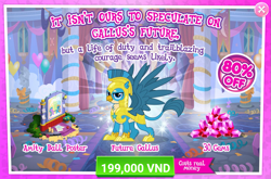 Size: 1555x1028 | Tagged: safe, gallus, griffon, the last problem, spoiler:s09e26, advertisement, costs real money, crack is cheaper, gameloft, official, older, older gallus, royal guard gallus, solo