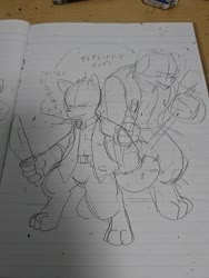 Size: 1080x1440 | Tagged: safe, artist:omegapony16, oc, oc only, anthro, diamond dog, digitigrade anthro, clothes, diamond dog oc, duo, eraser, irl, japanese, lineart, lined paper, machete, photo, text, traditional art, vest