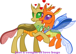 Size: 2896x2071 | Tagged: safe, artist:vector-brony, oc, oc only, oc:secret dreamer, oc:vector, changedling, changeling, changedling oc, changedlingified, changeling oc, female, floating heart, heart, male, oc x oc, shipping, simple background, species swap, straight, transparent background, vector