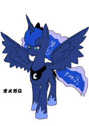 Size: 2508x3541 | Tagged: safe, artist:omegapony16, princess luna, alicorn, pony, ethereal mane, female, hoof shoes, japanese, jewelry, mare, peytral, simple background, solo, spread wings, starry mane, text, tiara, white background, wings