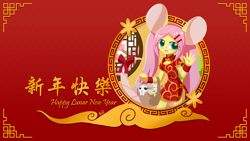 Size: 1920x1080 | Tagged: safe, artist:howxu, fluttershy, anthro, rat, animal ears, basket, boob window, cheongsam, chinese new year, clothes, cute, female, lunar new year, mouse ears, shyabetes, tail, waving, window, year of the rat