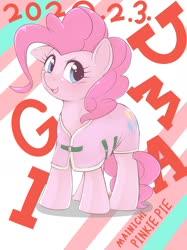Size: 1149x1536 | Tagged: safe, artist:kurogewapony, pinkie pie, earth pony, pony, female, mare, solo