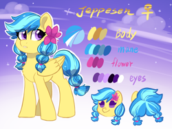 Size: 1600x1200 | Tagged: safe, artist:colorfulcolor233, oc, oc only, oc:jeppesen, pegasus, pony, braid, braided tail, chest fluff, color palette, commission, cutie mark, female, flower, flower in hair, mare, pegasus oc, purple eyes, reference, reference sheet, solo, standing, twin braids, wings