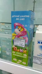 Size: 720x1280 | Tagged: safe, fluttershy, cyrillic, irl, merchandise, photo, russian, shampoo, translated in the description, wat
