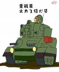 Size: 1682x2048   Tagged: safe, artist:omegapony16, oc, oc only, oc:oriponi, griffon, driving, griffon oc, japanese, signature, simple background, solo, tank (vehicle), text, white background
