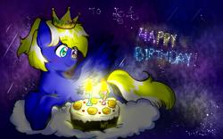 Size: 1920x1200 | Tagged: source needed, safe, artist:linlilolol, oc, oc:enderby, pegasus, pony, birthday, birthday cake, cake, crown, food, happy birthday, heterochromia, jewelry, pegasus oc, regalia