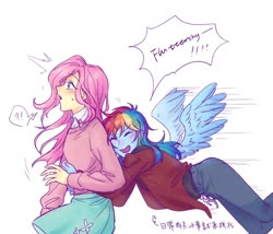 Size: 1080x924 | Tagged: safe, artist:laochi777, fluttershy, rainbow dash, equestria girls, anime, dialogue, female, flutterdash, hug, lesbian, shipping, surprise hug