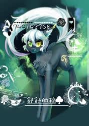 Size: 1280x1811 | Tagged: safe, artist:shu-jeantte, oc, earth pony, pony, deviantart watermark, female, mare, obtrusive watermark, solo, watermark