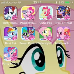 Size: 640x640 | Tagged: safe, big macintosh, cheerilee, fluttershy, humdrum, masked matter-horn, maud pie, pinkie pie, rainbow dash, rarity, dragon, earth pony, pegasus, pony, unicorn, birthday cake, bust, cake, christmas, clothes, costume, cutie pox, docomo, female, food, hat, heart, holiday, icon, japanese, male, mare, mask, party hat, phone, phone screen, power ponies, santa hat, stallion, stare, wallpaper