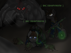 Size: 5000x3750 | Tagged: safe, artist:devorierdeos, oc, oc only, earth pony, giant spider, hedgehog, pony, spider, unicorn, fallout equestria, assault rifle, bag, clothes, cyrillic, duo, fanfic, fanfic art, female, gun, hooves, horn, male, mare, pipbuck, rifle, russian, saddle bag, stallion, translated in the description, vault suit, weapon