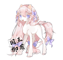 Size: 2368x2264 | Tagged: safe, artist:guinai, oc, oc only, earth pony, pony, chinese, solo