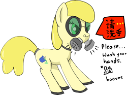 Size: 1832x1371 | Tagged: safe, alternate version, artist:poniidesu, oc, oc only, pony, /mlp/, bucket, chinese, clothes, colored, english, female, flat colors, gas mask, goggles, hazmat suit, latex, latex suit, looking offscreen, mare, mask, simple background, slime, solo, speech bubble, spill, text, translation, transparent background