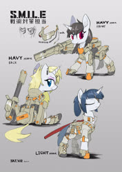 Size: 1767x2500 | Tagged: safe, artist:satv12, oc, oc only, oc:gerbera, oc:liliana, oc:sprite moon, pony, unicorn, armor, battle saddle, combat armor, female, harness, kanji, mare, pouch, pouches, powered exoskeleton, tack, weapon