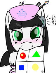 Size: 1796x2342 | Tagged: safe, alternate version, artist:poniidesu, oc, oc only, oc:silent clop, derpibooru, :), blank flank, clothes, crayon, headset, help, japanese, jewelry, marker, mime, mouth hold, mute, paintbrush, paper, paperclip, simple background, socks, solo, speech, stockings, striped socks, text, thigh highs, tiara, translated in the description, translation, transparent background
