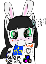Size: 1879x2635 | Tagged: safe, alternate version, artist:poniidesu, oc, oc:silent clop, pony, robot, robot pony, /mlp/, blocks, bunny ears, clothes, diamonds, female, headband, headset, heart, heart eyes, japanese, mare, new, owo, power cord, simple background, socks, solo, spades, striped socks, transparent background, waifu, wingding eyes, xd