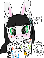 Size: 1967x2635 | Tagged: safe, artist:poniidesu, oc, oc:silent clop, earth pony, human, pony, bunny ears, chinese, clothes, crayon, cute, death note, desu, female, headband, heart eyes, japanese, makeup, mare, marker, mouth hold, ocbetes, paper, socks, solo, space station 13, ss13, striped socks, text, thigh highs, translation, wingding eyes