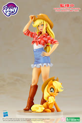 Size: 667x1000 | Tagged: safe, kotobukiya, applejack, human, pony, equestria girls, beautiful, bishoujo, boots, clothes, cowboy boots, cowboy hat, cowgirl, cute, denim skirt, green eyes, hat, human coloration, human ponidox, humanized, jackabetes, one eye closed, self ponidox, shoes, skirt, stetson, wink, yellow hair
