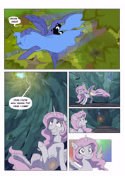 Size: 6197x8760 | Tagged: safe, artist:jeremy3, artist:lummh, princess celestia, princess luna, alicorn, pony, comic:celestia's destiny, absurd resolution, both cutie marks, comic, everfree forest, female, filly, ouch, past, pink-mane celestia, s1 luna, top view, tree, young celestia, young luna
