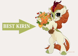 Size: 1484x1080 | Tagged: safe, artist:zazush-una, edit, autumn blaze, kirin, awwtumn blaze, best kirin, bipedal, caption arrow, cute, female, flower, simple background, solo, white background