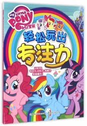 Size: 1280x1850 | Tagged: safe, apple bloom, pinkie pie, rainbow dash, scootaloo, sweetie belle, twilight sparkle, alicorn, earth pony, pegasus, pony, unicorn, chinese, cutie mark crusaders, dvd, twilight sparkle (alicorn)