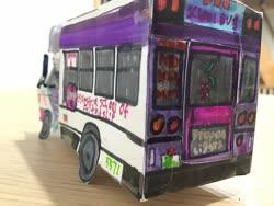 Size: 3264x2448 | Tagged: safe, artist:topsangtheman, starlight glimmer, bus, craft, cutie mark, meme, no pony, papercraft, school of friendship
