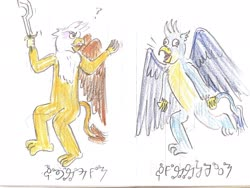 Size: 2984x2240 | Tagged: safe, artist:horsesplease, gallus, gilda, behaving like a chicken, clucking, constructed language, dancing, derp, gallus the rooster, khopesh, rabydosverse, sarmelonid, sword, traditional art, weapon