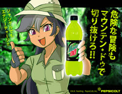 Size: 1000x766 | Tagged: safe, artist:uotapo, chestnut magnifico, daring do, equestria girls, bottle, drink, japanese, mountain dew, product placement, pun, thumbs up, translated in the comments