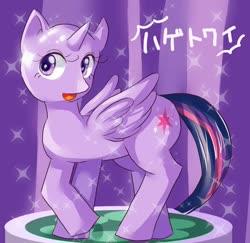 Size: 734x714   Tagged: safe, artist:araiiara123, twilight sparkle, alicorn, bald, japanese, translated in the comments, twilight sparkle (alicorn)