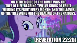 Size: 1280x720 | Tagged: safe, edit, edited screencap, editor:useraccount, screencap, starlight glimmer, tree of harmony, pony, unicorn, student counsel, bible, bible verse, caption, christianity, image macro, religion, revelation, revelations, text, tree of life, treehouse of harmony