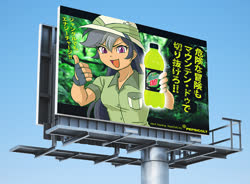 Size: 800x590 | Tagged: safe, artist:uotapo, chestnut magnifico, daring do, equestria girls, advertisement, billboard, japanese, mountain dew, pun, thumbs up, translation request