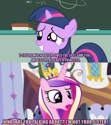 Size: 1280x1440   Tagged: safe, edit, edited screencap, editor:jaredking203, screencap, princess cadance, twilight sparkle, alicorn, unicorn, princess spike (episode), the cutie mark chronicles, caption, crown, female, filly, filly twilight sparkle, image macro, jewelry, meme, regalia, text, young, younger