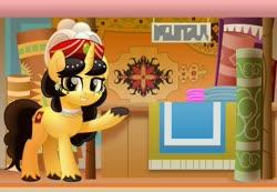 Size: 800x554 | Tagged: safe, artist:jhayarr23, oc, oc:hali, pony, unicorn, carpet, choker, female, mare, solo