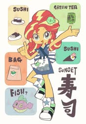 Size: 799x1150 | Tagged: safe, artist:ch-chau, artist:chau_plum, artist:osawari64, spike, sunset shimmer, fish, puffer fish, equestria girls, my little pony: the movie, bag, converse, cute, food, green tea, japanese, shimmerbetes, shoes, simple background, solo, species swap, spike the pufferfish, sunset sushi, sushi, white background